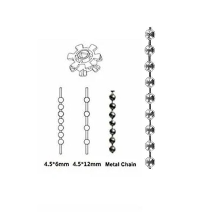 medium blind chain